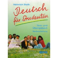 Deutsch fur Studenten Text + Ubungsbuch