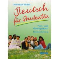 Deutsch fur Studenten Text + Ubungsbuch