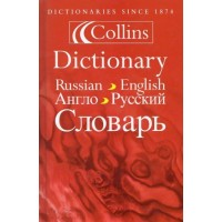 Collins Russian-English, English-Russian dict.