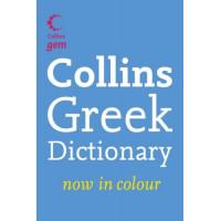 Collins Greek Dictionary Gem