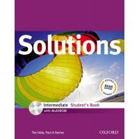 Solutions Int. SB + Multi-ROM