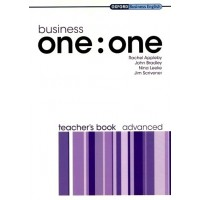 Business One:One Adv. TB
