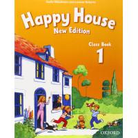 New Happy House 1 SB