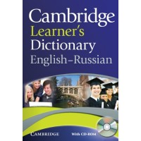 Cambridge Learner's Dict. English-Russian + CD-ROM