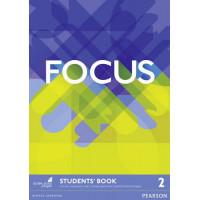 Focus 2 SB