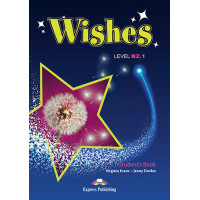 Wishes Revised B2.1 SB