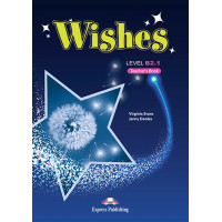 Wishes Revised B2.1 TB