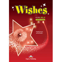 Wishes Revised B2.2 TB