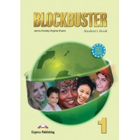 Blockbuster 1 SB