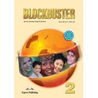 Blockbuster 2 SB
