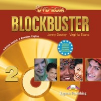 Blockbuster 2 DVD-ROM