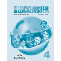 Blockbuster 4 TB