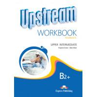 New Upstream B2+ Up-Int. WB