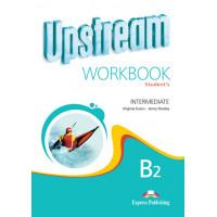 New Upstream B2 Int. WB
