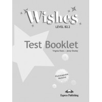 Wishes B2.2 Test Booklet