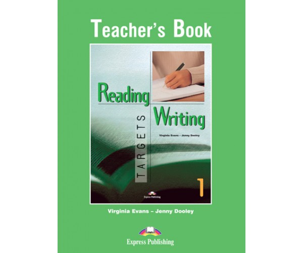 Reading & Writing Targets 1 TB