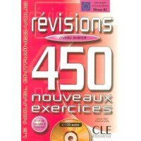 Revisions 450 Exercices Avance Livre + CD