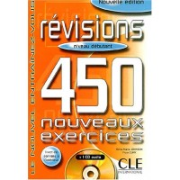 Revisions 450 Exercices Debut. Livre + CD