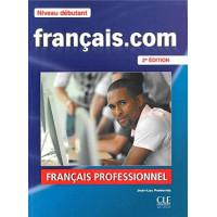 Niveau Francais.com Debut. Livre + DVD-ROM