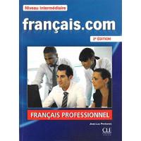 Niveau Francais.com Int. Livre + DVD-ROM