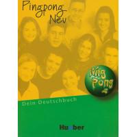 Neu Ping Pong 2 KB