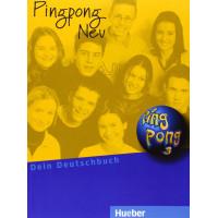 Neu Ping Pong 3 KB