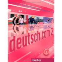 Deutsch.com 2 KB