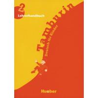 Tamburin 2 LHB
