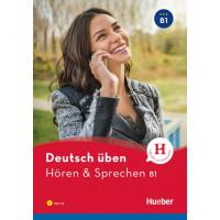Deutsch Uben: Horen & Sprechen B1  Buch & MP3 CD