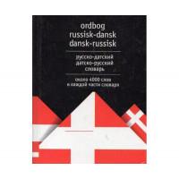 Russko-datskij, datsko-russkij slovar
