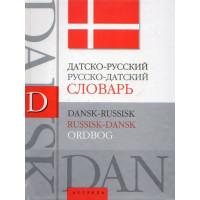 Datsko-russkij, russko-datskij slovar