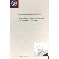 Mokomasis vok.-liet. kalbų verslo žodynas