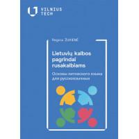 Lietuvių kalbos pagrindai rusakalbiams. Vadovėlis