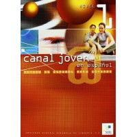 Canal Joven 1 Alumno