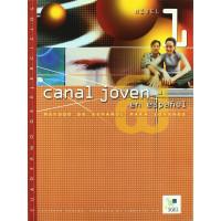 Canal Joven 1 Ejerc.