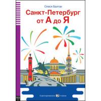 Sankt-Peterburg ot A do Ja A2 + CD