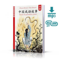 Chinese Proverbs Level 2-3 + Audio Downloadable