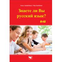 Znaete li vy russkyj jazyk? A1-A2  (Audio įrašai atsisiuntimui)