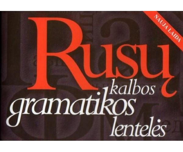 Rusų k. gramatikos lentelės