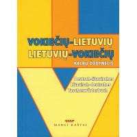 Vokiečių-lietuvių, lietuvių-vokiečių kalbų žodynas