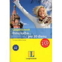 Rusų kalba per 30 d. + 2 CD
