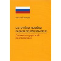 Lietuviškų-rusiškų pasikalbėjimų knygelė