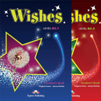 Wishes+Revised